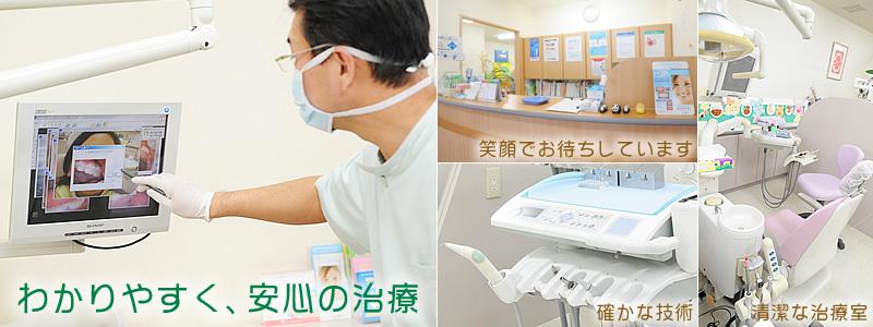 審美歯科、ホワイトニング、小児歯科は蟹江町のさかがみ歯科へ